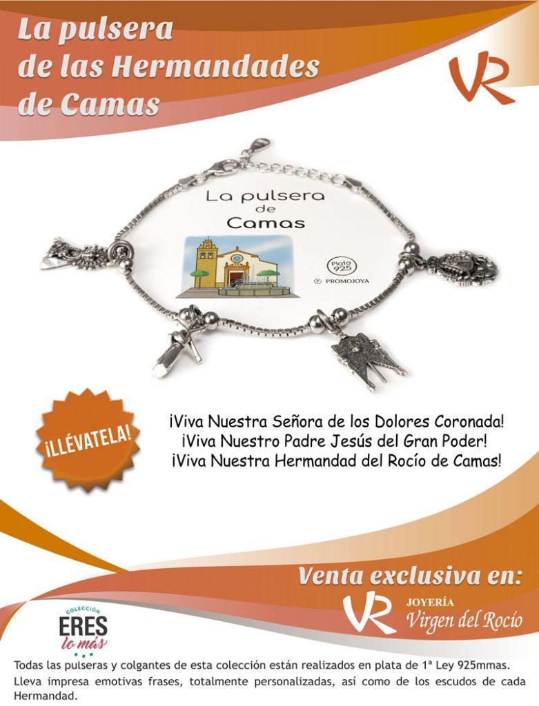 Pulsera-Camas